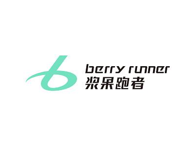 Berry Runner runner b sports