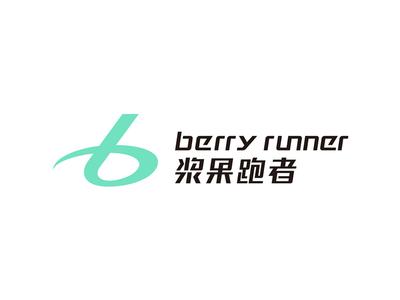 Berry Runner