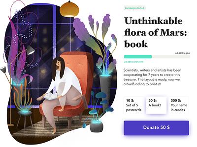 Daily UI #032: Crowdfunding girl plants flora mars illustration product page crowdfunding dailyui032 dailyui