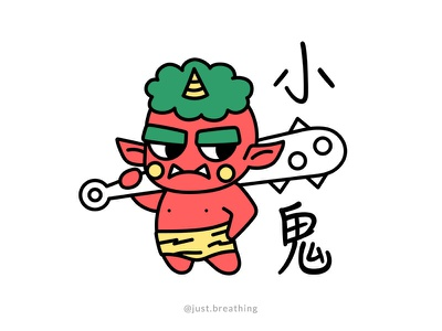 Aka Oni demon troll creature spirit mythical creature oni ogre monster club red myth drawing japanese japan monster yokai flat character illustration