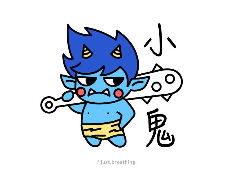 Ao Oni character concept demonic blue creaturebox troll yokai monster japanese japan illustration drawing demon creature character