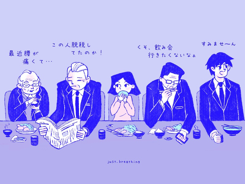 First lunch slice of life tokyo digital art manga pastel color salaryman procreate art procreate japanese japan cute character drawing illustration