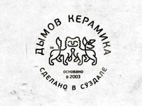 Dymov ceramics