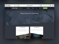 Softbridge.bg Home Page