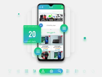 Mobile shopping UI design app shop app ux designer ui  ux design