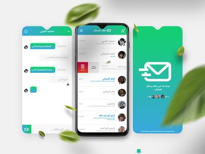 Mobily UI/UX app designer ux designer ux design uiux ui art