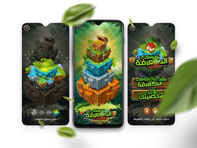 Game Ui apps design app designers app designer ui  ux design