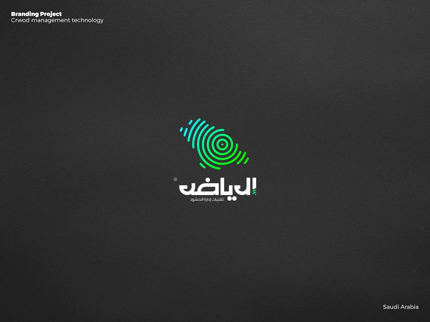 al riyadh logo flat ux typography flat logo design logo design branding illustator ui flat  design concept vector icon illustrator minimal logo concept illustration logo design design brandig logo design concept logo