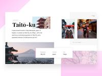 Sakura 🌸 -- Daily Exploration