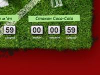 coca-cola promo
