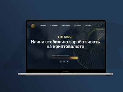 Design for TTM Group ffffffigma ux ui token design web