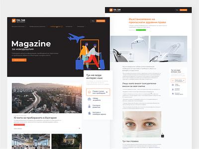 Tuk-Tam Guide Desktop Magazine Showcase light blog design digital magazine blog ux ui design web cyrillic interface page landing ui design