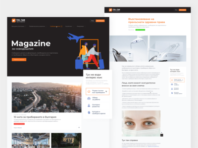 Tuk-Tam Guide Desktop Magazine Showcase light blog design digital magazine blog ux ui design web cyrillic interface page landing ui design