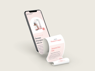 Ikarov Website – Mobile playful ux web interface illustration light cosmetics ui design landing ui design