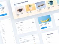 HobbyT – Web Components Pt.1