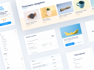 HobbyT – Web Components Pt.1 interface ux playful light ecommerce shop handcrafted cyrillic filtration filters payment web components figma ui design design