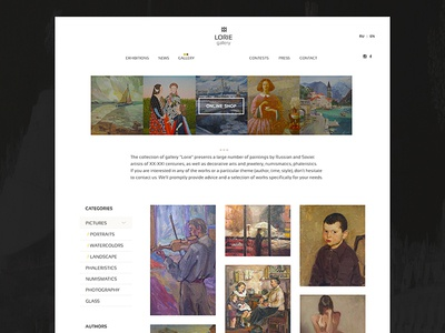 Howdy, Dribbble! minimal ux ui exhibition museum antiques art gallery web design redesign