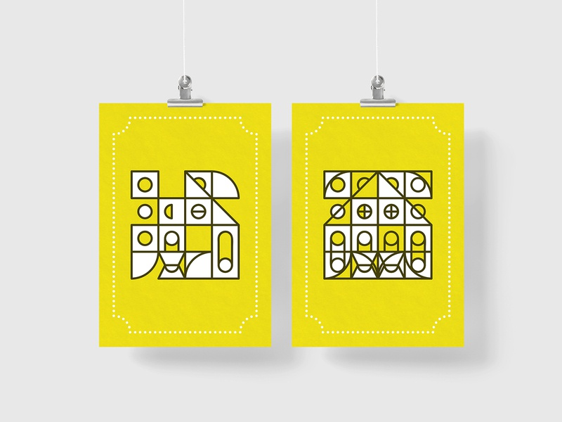 Yellow Geo Grid Poster grid structure outline yellow minimal geometric