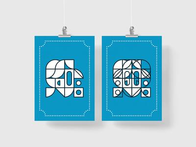 Blue Geo Grid Poster