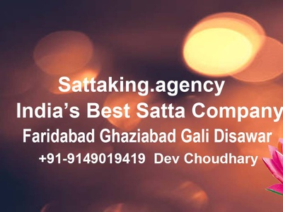 Sattaking Agency Popular Platform for Satta Matka online Game onlinegambling game gambling