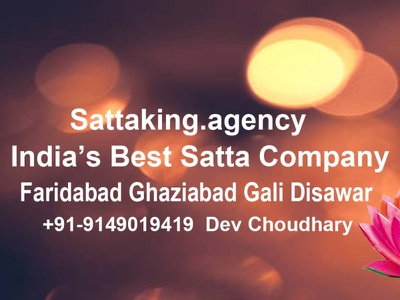 Sattaking Agency - How To Play Satta and Get Online Satta King money sattabazar onlinesattaking sattamatka onlinegambling sattaking gambling