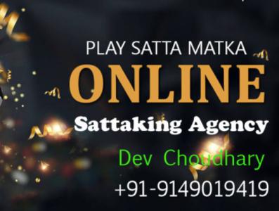 Satta king is The Best Way Win More Money sattabazar onlinesattaking money game sattaking onlinegambling gambling