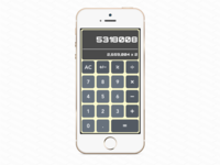 #004 #Calculator #dailyui