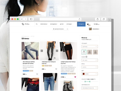 Nitka / User Catalogue clothes goods ecommerce fashion profile page user profile profile
