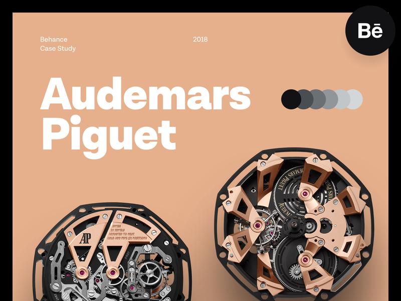 Audemars Piguet - Behance Case Study ui ux dashboard case study behance web app store user experience user interface application design web colors typography audemars piguet watches