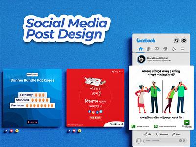 Social Media Post Design digital agency graphic design linkedin instagram twitter facebook blackboard digital