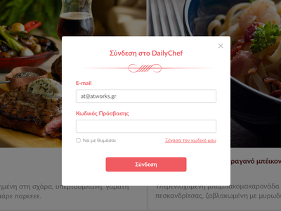 Feeling hungry? food as a service login screen