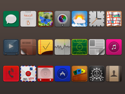 Cydia designs, themes, templates and downloadable graphic