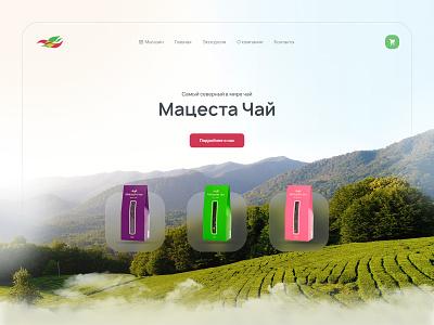Matsesta Tea 🍃 web ux ui design