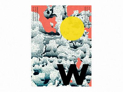 354 3d abstract amorphous art blobs challenge design everyday illustration poster