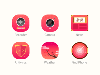 Chinese New Year Icons2