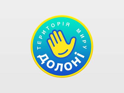 Doloni vector hands mockup design typography branding illustration logo