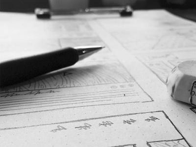 Wireframing + Coffee design layout sketching drawing wireframe wireframing