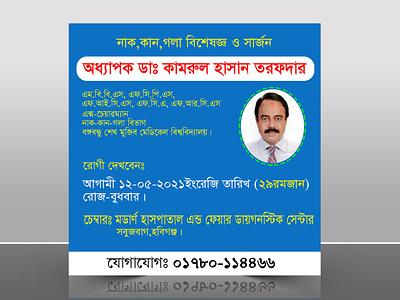 Doctor Social Media Banner doctor social media adobe photoshop