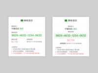 ATM information