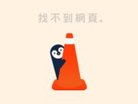Penguin404