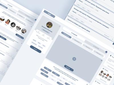 """User feed"" redesign for Social innovators community"
