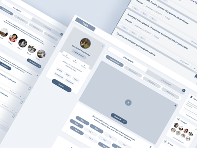 """""""User feed"""" redesign for Social innovators community crowdfunding design sprint wireframes lo-fi feed redesign profile dashboard"""