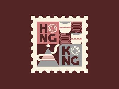 Hong Kong tea china hong kong spot illustration illustration travel stamp vector