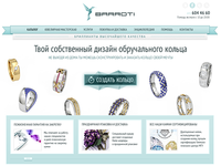 Wedding rings constructor