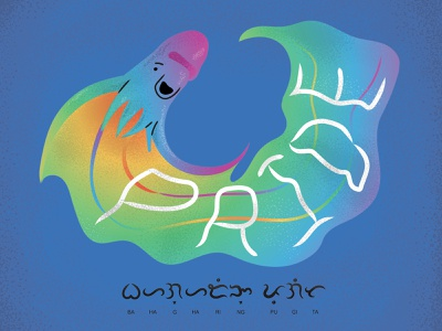 """Rainbow"" Blanket Octopus lgbtq lgbt pride baybayin octopus"