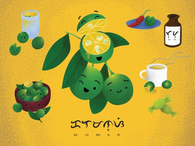 Calamansi or Philippine Lime yellow filipino food philippines filipino calamansi