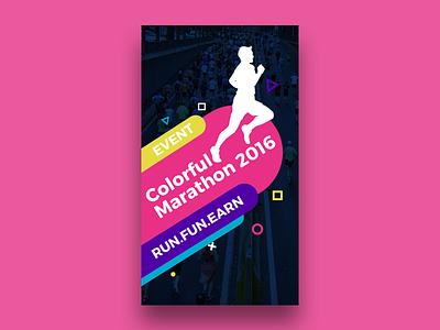 Event app fun run marathon splash colorful sketch experiment ui