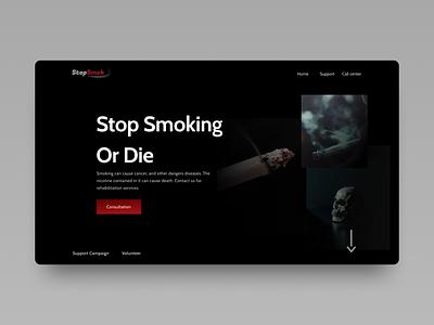 StopSmok - UI Landing Page Concept design branding application graphic design flat app website web ui ux illustration