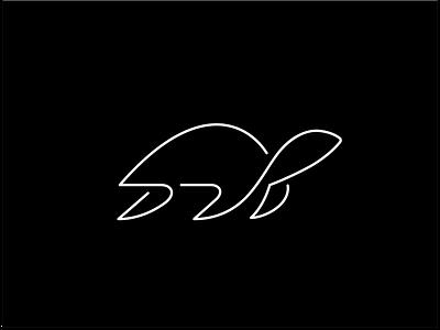 turtle line animal sea turtle unused concept logo simple