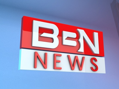 BBN   3D Logo branding logo 3d modeling illustration design